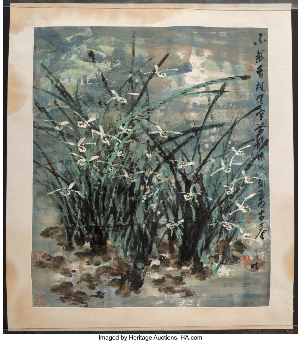 Lot 21281: Two Man Su and Wang Naizhuang (b. 1929) Chinese Watercolor Paintings Marks: Red