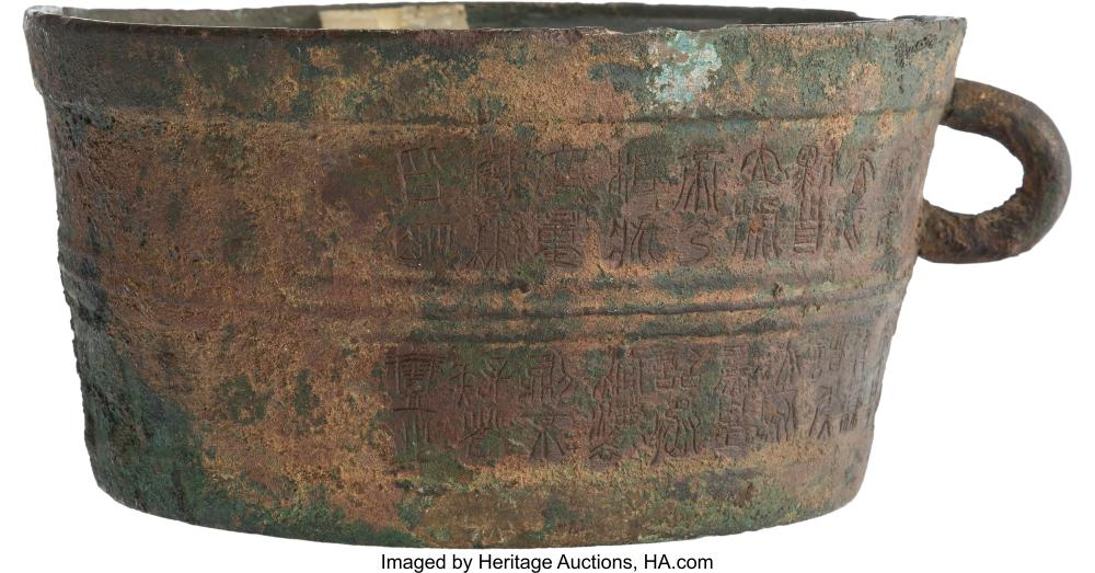 Lot 21305: A Chinese Archaistic Bronze Vessel, Ming Dynasty or later 3-7/8 x 8-7/8 x 7-1/2