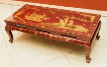 A Chinese Partial Gilt Red Lacquered Low Table, 20th ce