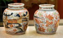 A Near Pair of Japanese Imari Porcelain Ginger Jars, Me