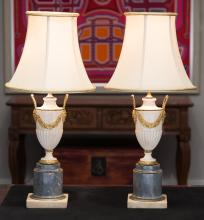 A Pair of Louis XVI-Style Gilt Bronze, Marble and Alaba