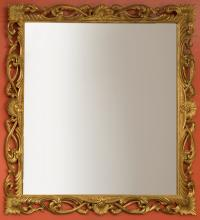 A Large Louis XIV-Style Giltwood Mirror 60 x 60 inches