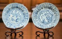 A Pair of Hatcher Cargo Chinese Ming Dynasty Porcelain