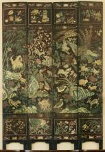 A Chinese Incised, Painted and Lacquered Floor Screen,