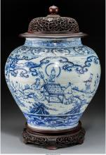2017 April 2 Fine Asian Art Signature Auction - Dallas #5290