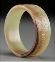 A Chinese Yellow Jade Inscribed Bangle, Late Ming-Early Qing Dynasty 0-3/4 inche