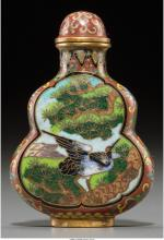 A Chinese Cloisonné Double Gourd Snuff Bottle Marks: three-character jingtailan