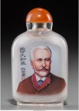 A Chinese Inside-Painted Glass Snuff Bottle: Pyotr Ilyich Tchaikovsky 3-1/2 inch