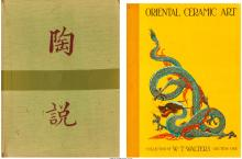 A Complete First Edition Ten Volume Series, Stephen Wootton Bushell: Oriental Ce
