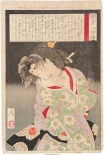 Pair of Japanese Woodblock Prints 14-5/8 x 9-7/8 inches (37.1 x 25.1 cm) (sheet,