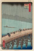 Three Framed Japanese Woodblock Prints, from '100 Views of Edo' by Utagawa Hiros