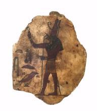 Ancient Egyptian linen fragment