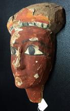 Large Ancient Egyptian wood mummy mask