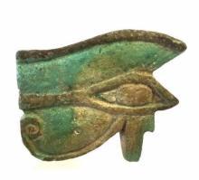 Large Ancient Egyptian Eye of Horus amulet.