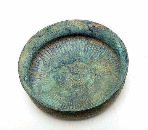Ancient Near East Bronze Bowl .