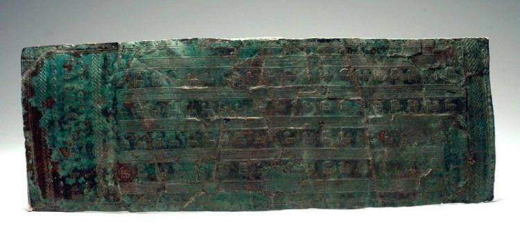 ANCIENT LARGE URARTRIAN BRONZE CHARIOT DECORATION