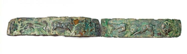 Ancient Near East Bronze Repousse Decorated Crown Band.