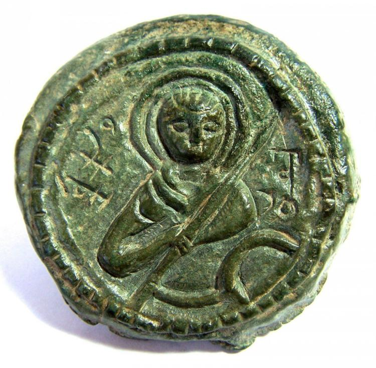 Ancient Byzantine weight medallion w Arabic monogram.