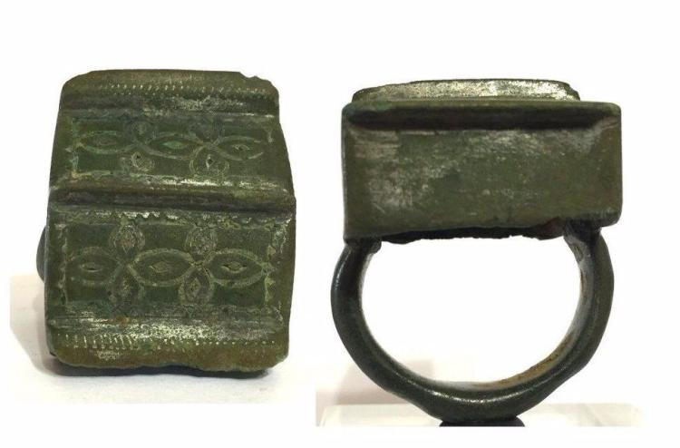 Large Byzantine Bronze reliquary Ring.