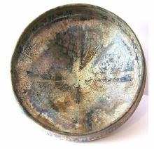 Antique Islamic Glazed Bowl.