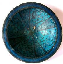 Islamic Turquoise Glazed Bowl.