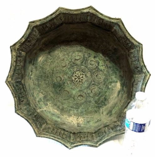 Large Islamic Seljuk Bronze Basin