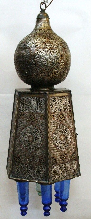 Islamic Syrian Silver Inlaid mosque lamp.