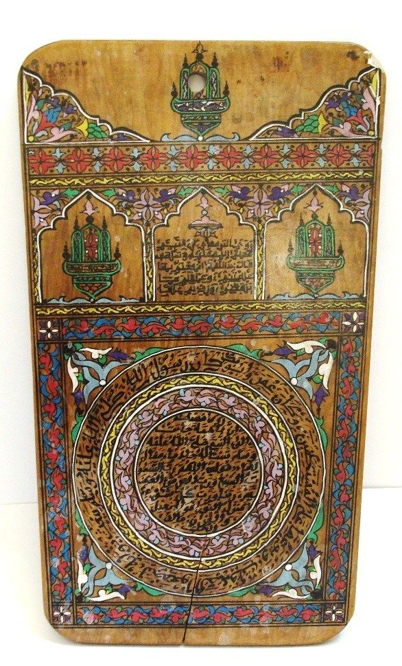 Islamic Wood Koran Writing Board .