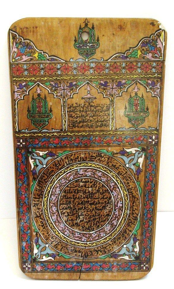 Islamic Wood Koran Writing Board .