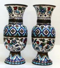 Pair Of Islamic Syrian Enameled Copper Vases.