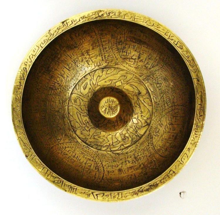 Antique Islamic Copper Magic Bowl .