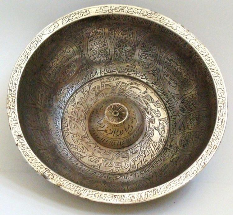 Antique Islamic Copper Magic Bowl silver plated