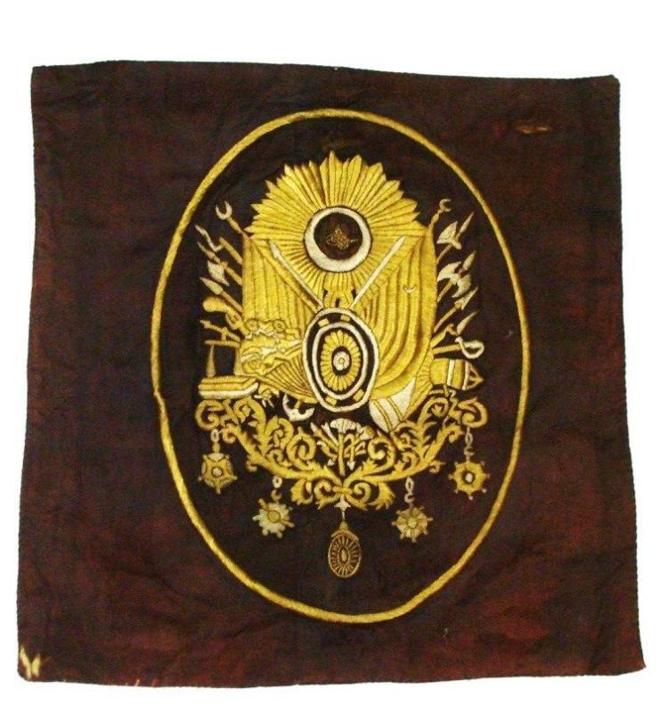 Islamic ottoman textile embroidery Ottoman Empire.