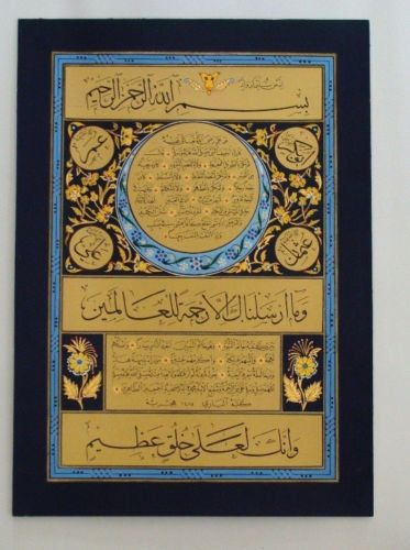 Large Islamic Handwriting Manuscript.