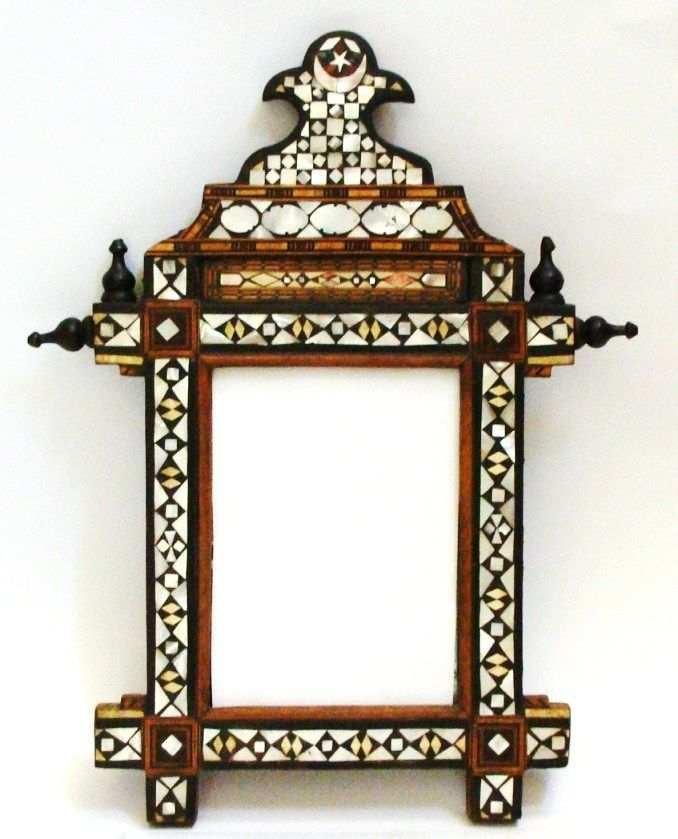 Islamic Ottoman Mirrror Inlaid with Mother-of-Pearl.