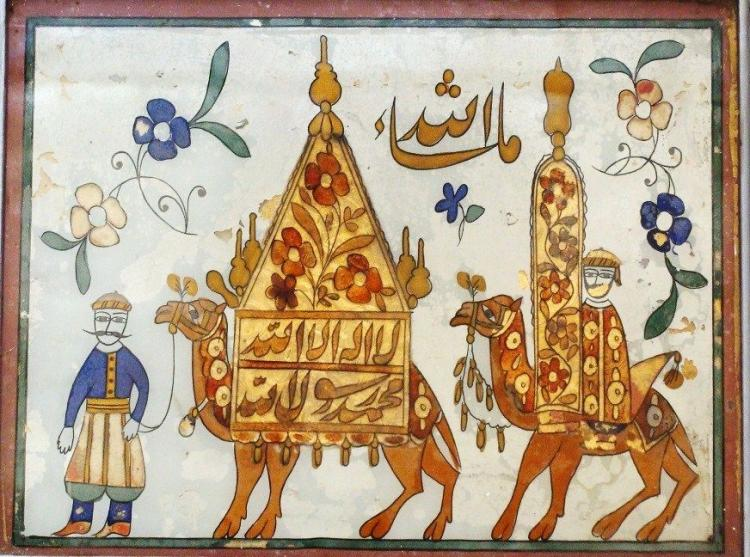 Ottoman Islamic Old painting on Glass.