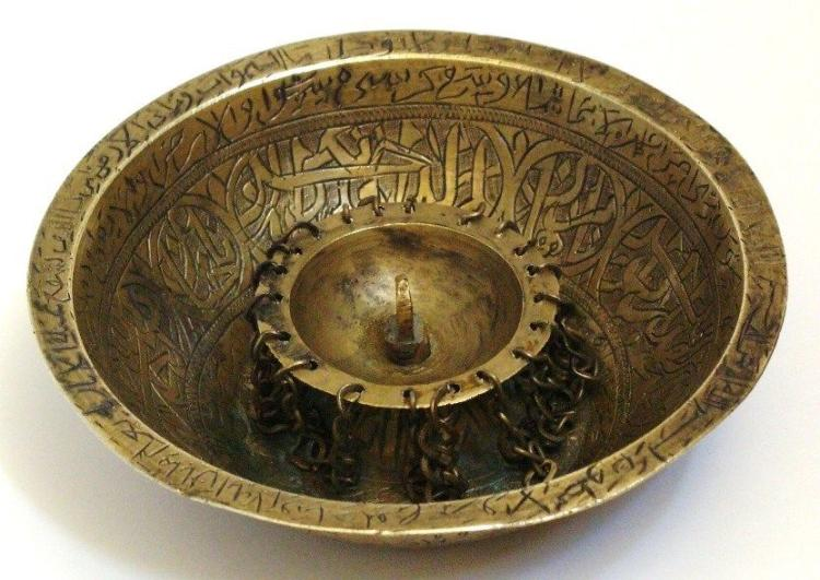 Antique Islamic Copper Magic Bowl .