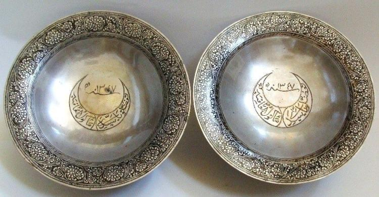Pair Islamic Ottoman Copper Fruit dish.