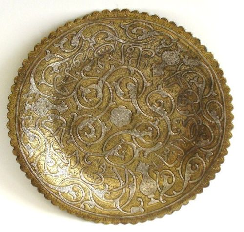 Islamic Syrian Copper Silver inlaid Tray.
