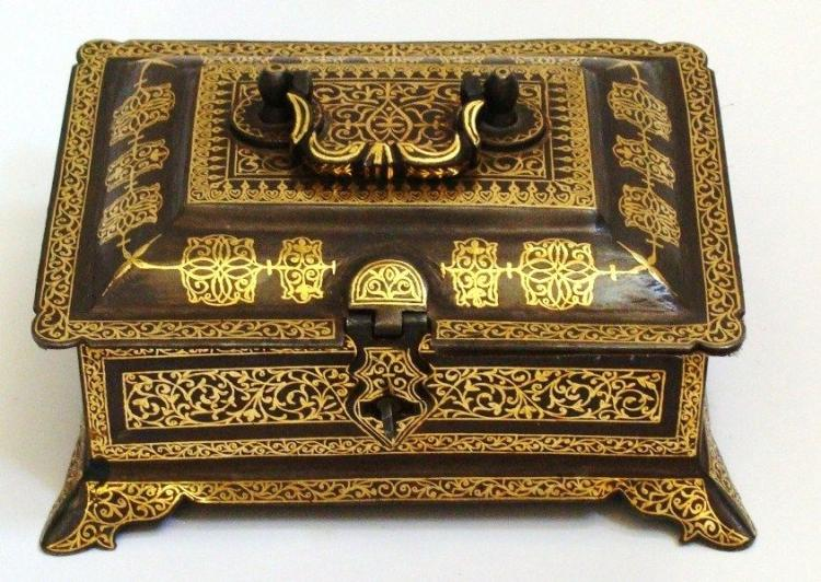 Antique Islamic Persian Box Gold inlaid.