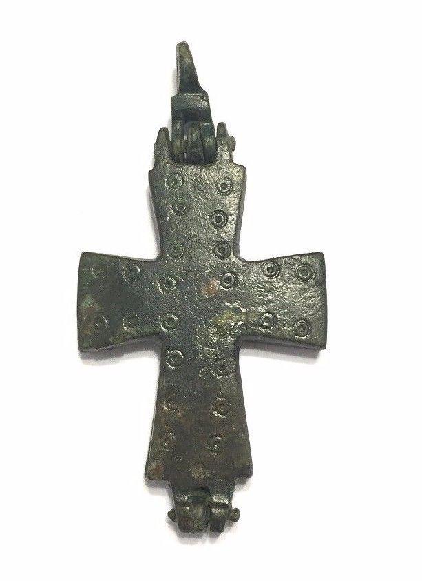 Ancient Byzantine Empire Reliquary Bronze cross.