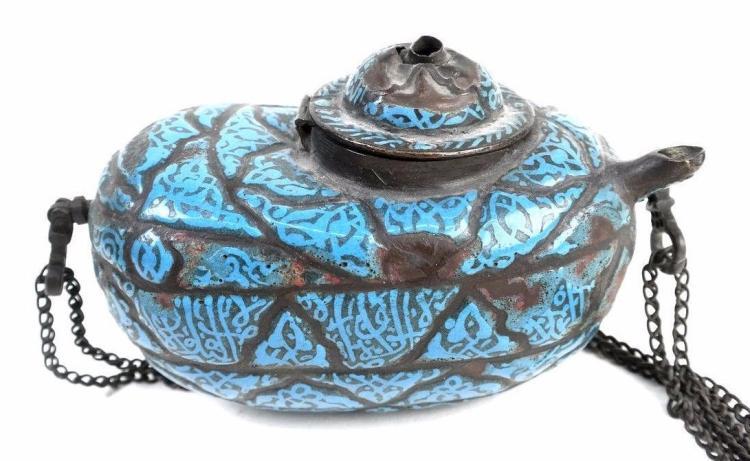 Islamic Syrian Kashkul Enamel Begging Bowl.