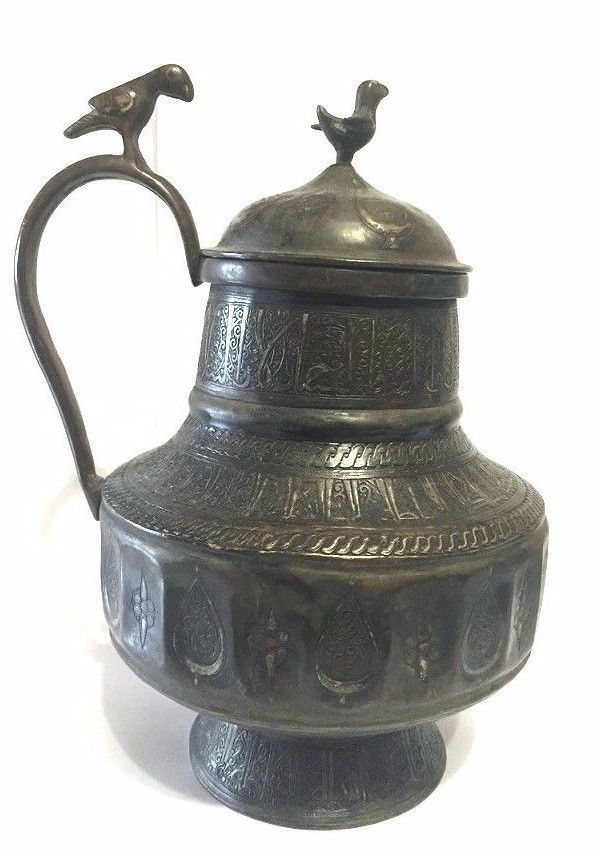 Antique Islamic Bronze Pitcher.