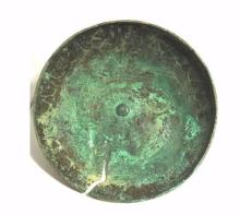 Ancient Near East Bronze Bowl with lotus flower.