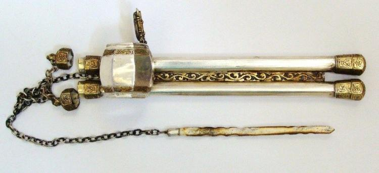 Antique Islamic Ottoman Qalamdan Pen Case .