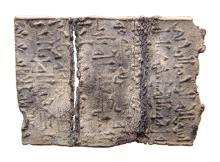 A pair of Islamic lead scrolls.