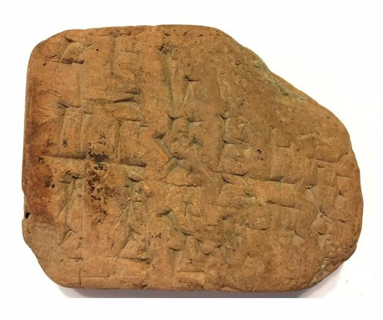 Ancient Near Eastern Clay Cuneiform Tablet .