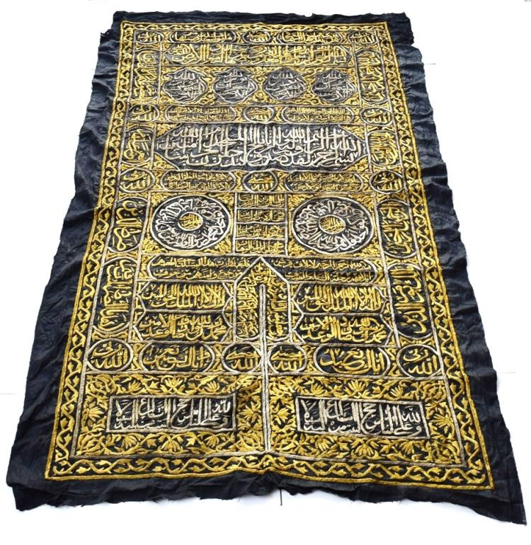 Large Antiques Islamic textile embroidery Holy Kaaba .