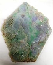 Lot 1517: Antique Chinese Asian Lavender Green Jadeite Jade Old Man Ancestor Relief Carving Wooden Base