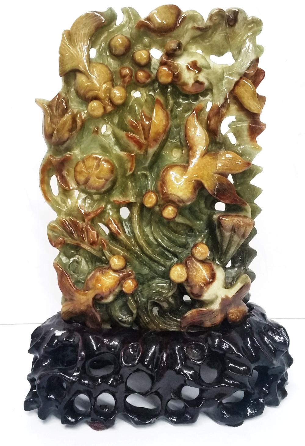 Antique Chinese Asian Rust Green Jadeite Jade Floral Koi Carving Wooden Base